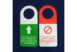 Ovimerkki - Älä häiritse, muovi